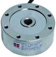 LC-7-5kN~30kN(C)轮辐式亚搏彩票aqq在哪下载(高精度)
